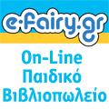 e-fairy.gr