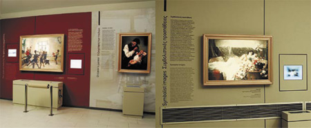 Ψηφιακό Μουσείο «Γεώργιος Ιακωβίδης»