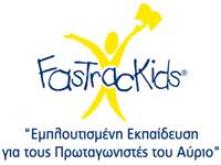 Starkids-FasTracKids